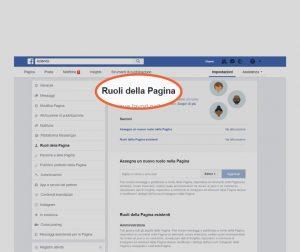 Creare pagina Facebook - passaggio 6